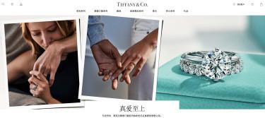 蒂芙尼中国官方网站 - 全球著名奢华珠宝腕表品牌