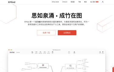 XMind - XMind思维导图中文官方网站