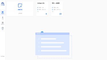 秘塔写作猫 - AI 智能写作工具