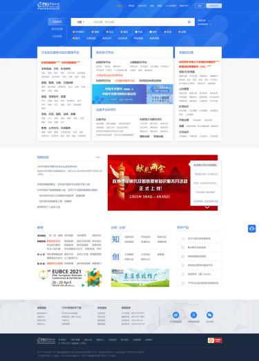 中国知网 - 中国知识基础设施工程