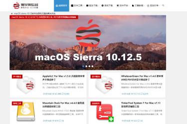 黑苹果乐园 - 专注于黑苹果系统教程驱动软件