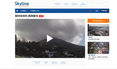 SkylineWebcams - 全球高清实况摄像头