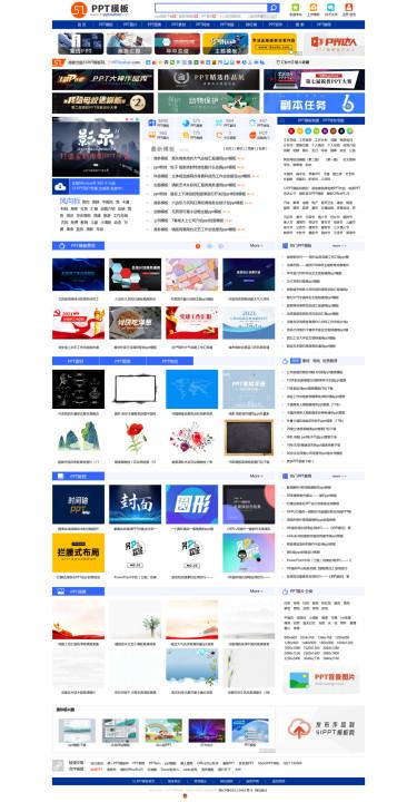 51PPT模板网 - 幻灯片演示模板及素材下载